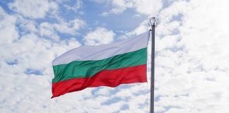 Bulgarian currency, Lev - Check the current BGN exchange rate in the exchange office / How to pay in Bulgaria?