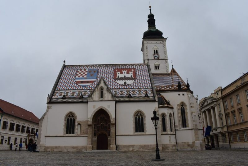 Zagreb attractions / Monuments and interesting places in Zagreb / ​​Sightseeing with a tourist guide